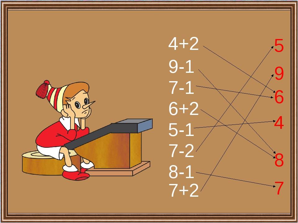 4+2 8 5 7-1 9-1 6+2 5-1 8-1 7+2 7-2 4 9 7 6