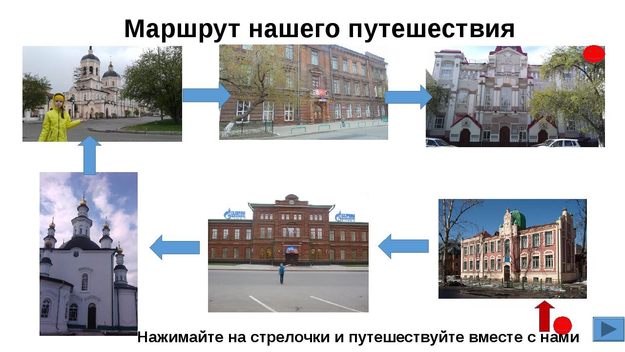 МАОУ Мариинская СОШ №3