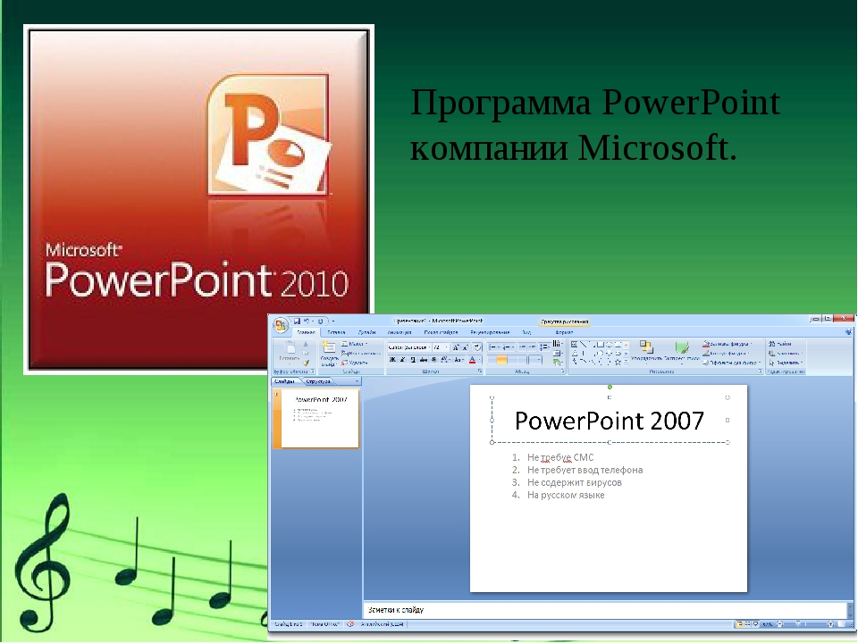 finished powerpoint