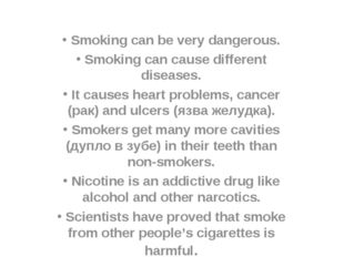 Smoking can be very dangerous. Smoking can cause different diseases. It caus