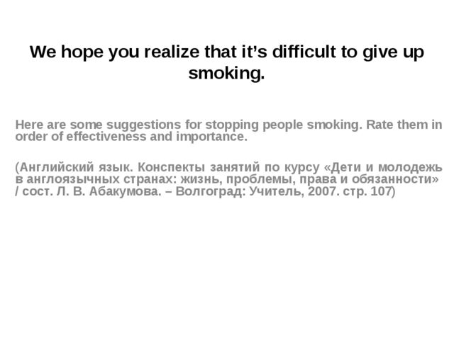 We hope you realize that it's difficult to give up smoking. Here are some sug...