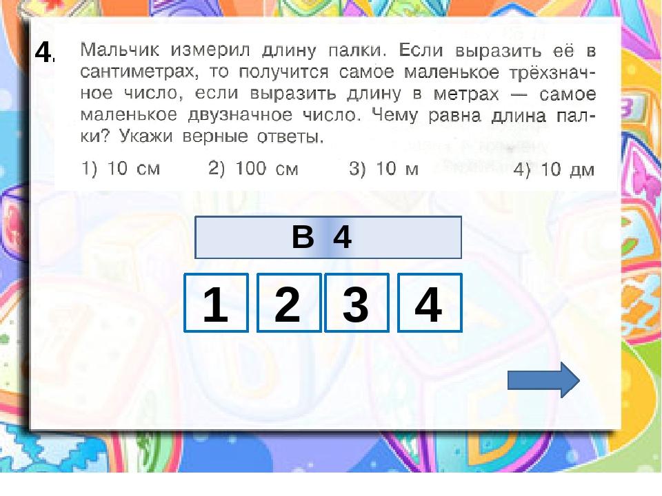 http://freeppt.ru/Fony/047.jpg- фон Источники: