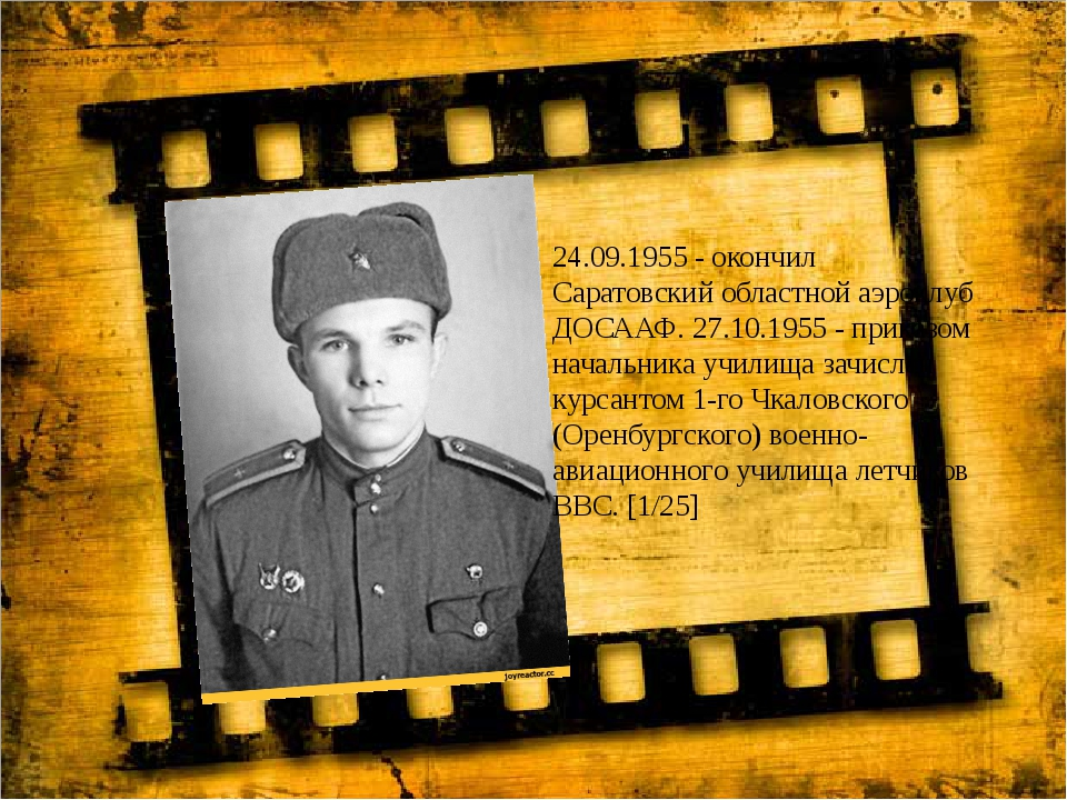 24.09.1955 - окончил Саратовский областной аэроклуб ДОСААФ. 27.10.1955 - прик...