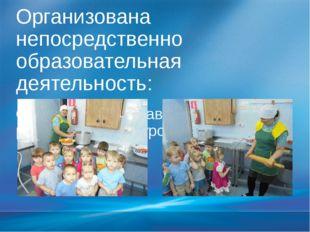 Организована непосредственно образовательная деятельность: Социально – познав