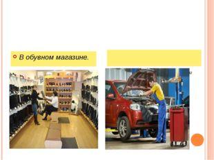 Материальные потребности - могут удовлетворяться как товарами (например прод