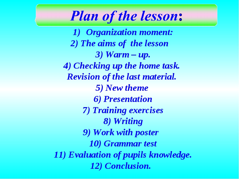 Organization moment: 2) The aims of the lesson 3) Warm – up. 4) Checking up t...