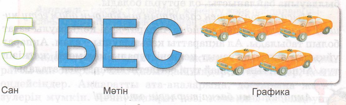 hello_html_7c3ebe6e.jpg