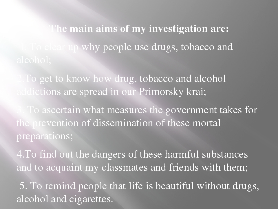 The main aims of my investigation are: 1. To clear up why people use drugs, t...