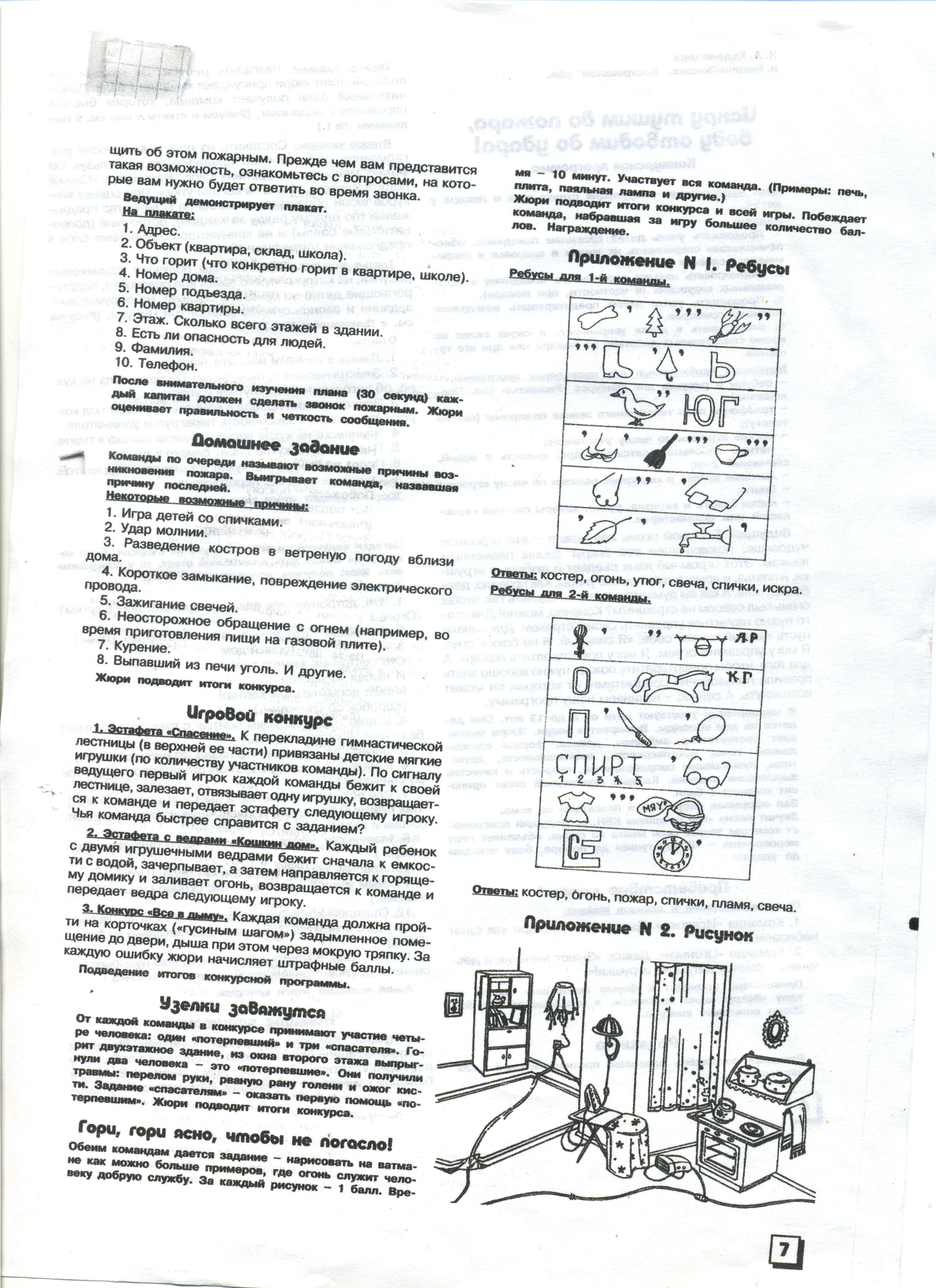 hello_html_68cbaf15.jpg