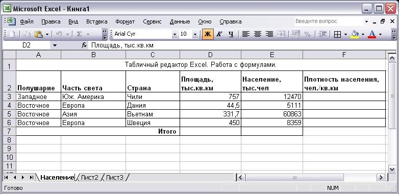 hello_html_m5fd78500.jpg