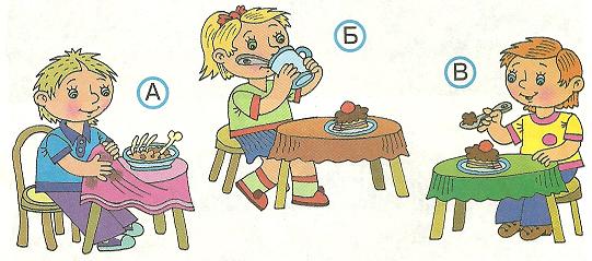 Как сделать мягкую игрушку на новый год своими руками