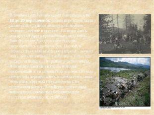 В течение года оленеводами совершались от 18 до 20 перекочевок. Длина переход