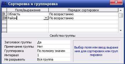 hello_html_12e4d7f.png