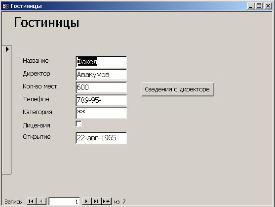 hello_html_2c52272b.png