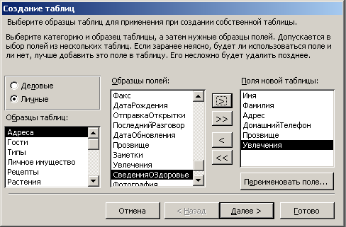 hello_html_3ef4f008.png