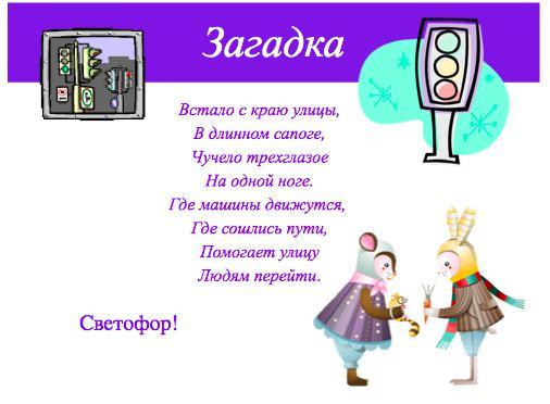 hello_html_11b014eb.jpg