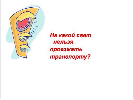 hello_html_1ee17c0b.jpg