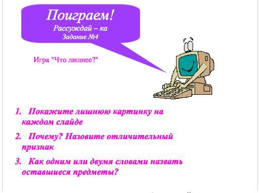 hello_html_2be71ddf.jpg