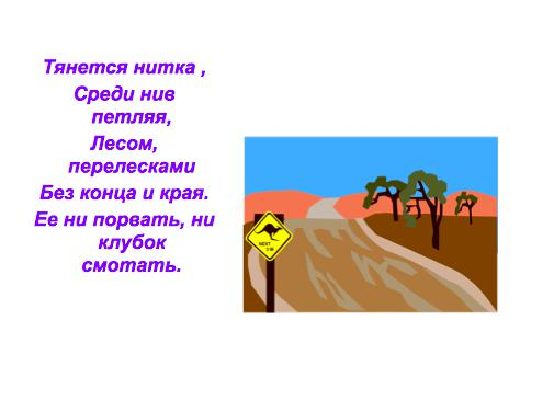 hello_html_630c3af8.jpg