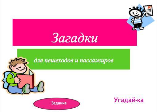 hello_html_m389fe446.jpg