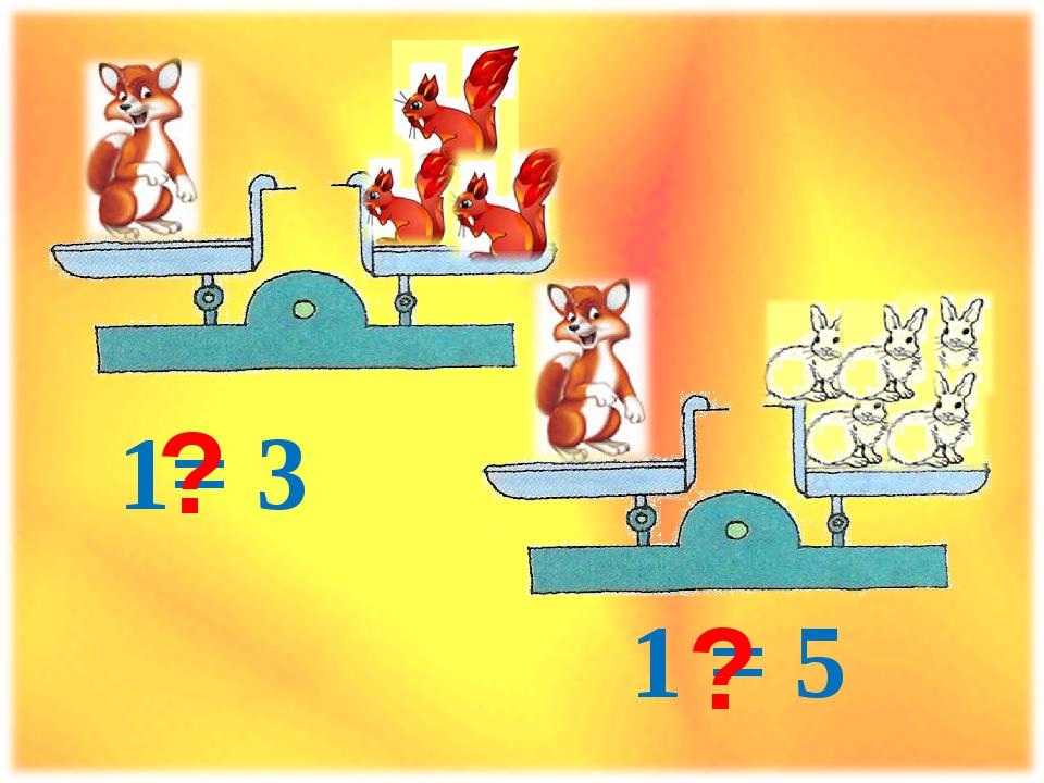 картинки по математике масса