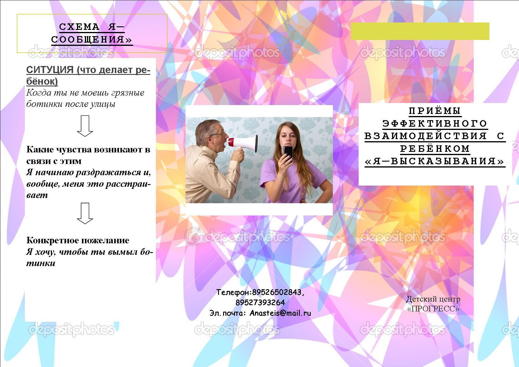 hello_html_6193beb2.jpg