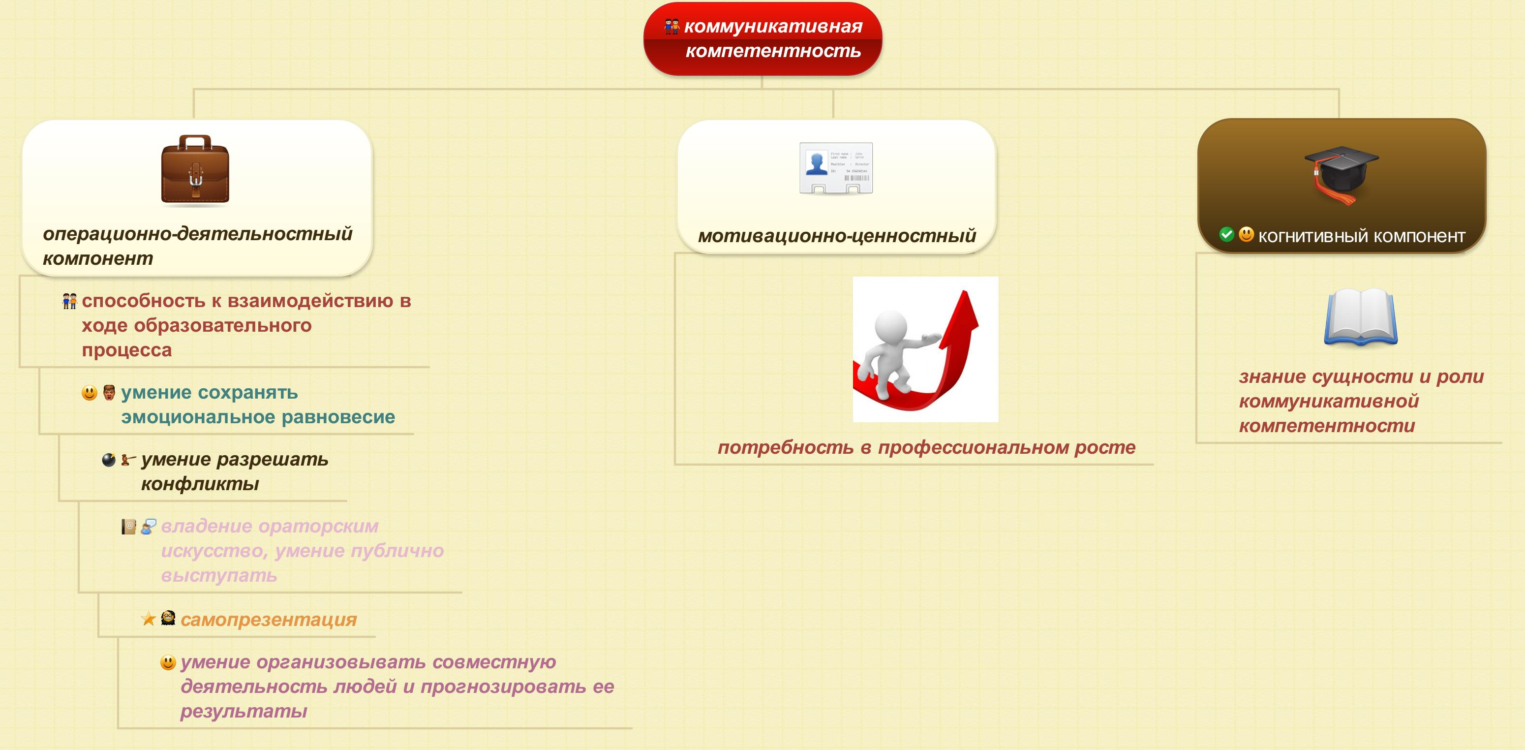 hello_html_m51153d53.jpg