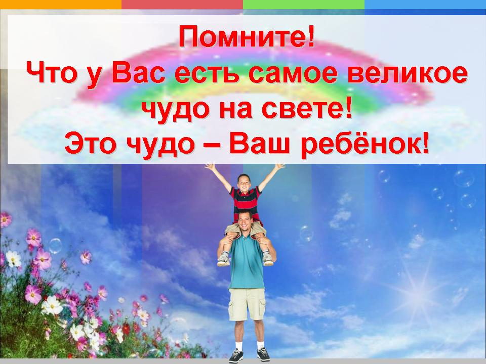 hello_html_4095863b.jpg