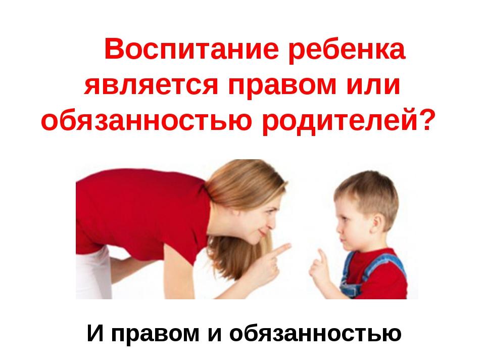 детские комбинезоны на осень для девочек производство россия