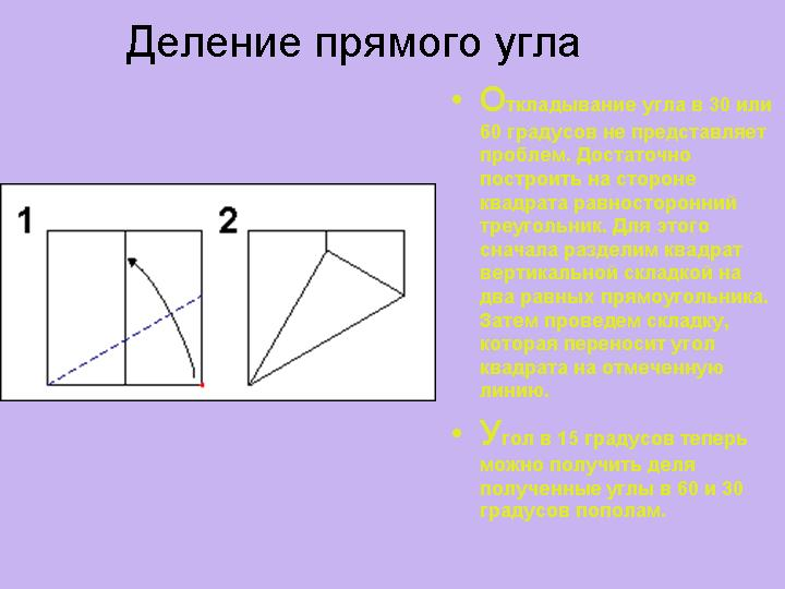hello_html_m219248b8.jpg
