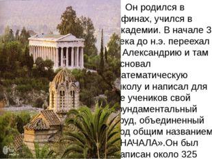 Он родился в Афинах, учился в Академии. В начале 3 века до н.э. переехал в А