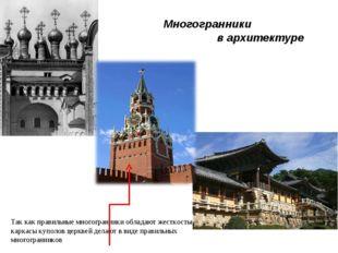 Галикарнасский мавзолей Лучшие архитекторы того времени построили мавзолей в