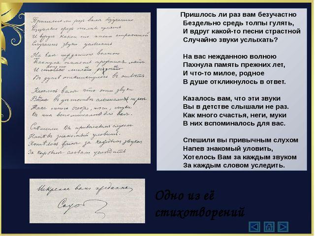 Теорема Коши-Ковалевской встала в один ряд с такими известными теоремами, как...