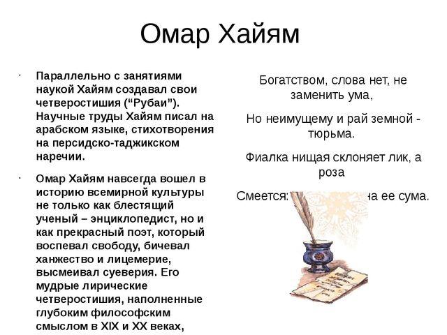 """Л.Ф. Магницкий. Стихотворные строки можно встретить в """"Арифметике"""" Магницкого..."""