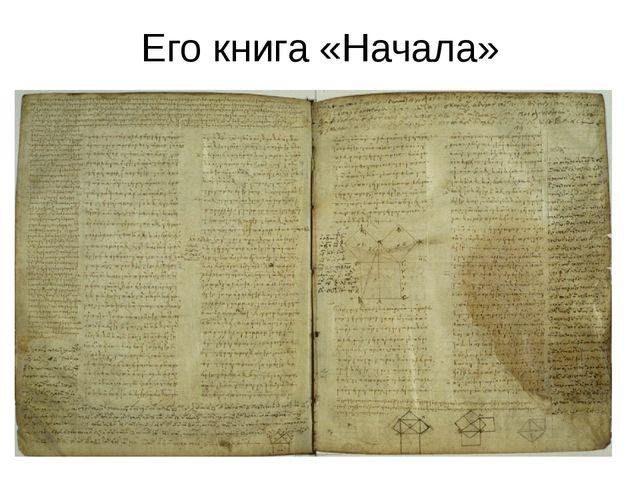 Служить истине, служить справедливости Софья Васильевна Ковалевская