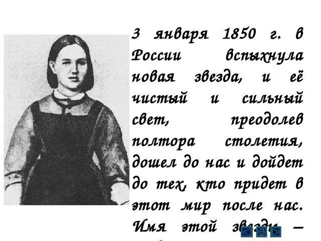 Могла стать писательницей – её повести «Воспоминания детства» и «Нигилистка»...