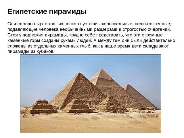 Правильные многогранники известны с древнейших времён. Их орнаментные модели...