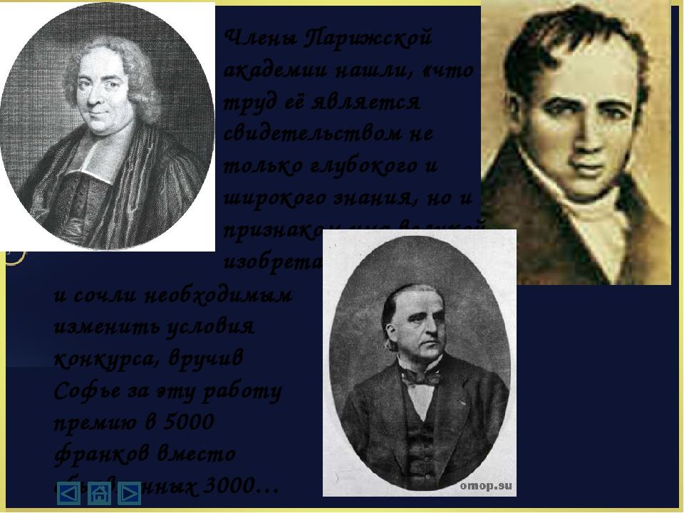 Математика и поэзия
