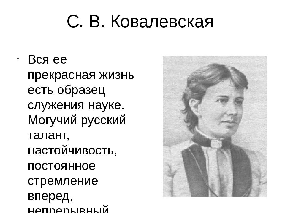 Н.И.Лобачевский Ректор Казанского университета и известный математик вдруг в...