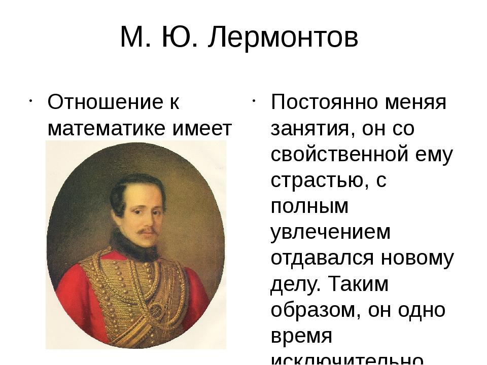 А. С. Пушкин Существует много теорий для объяснения нынешней формы цифр. Неко...