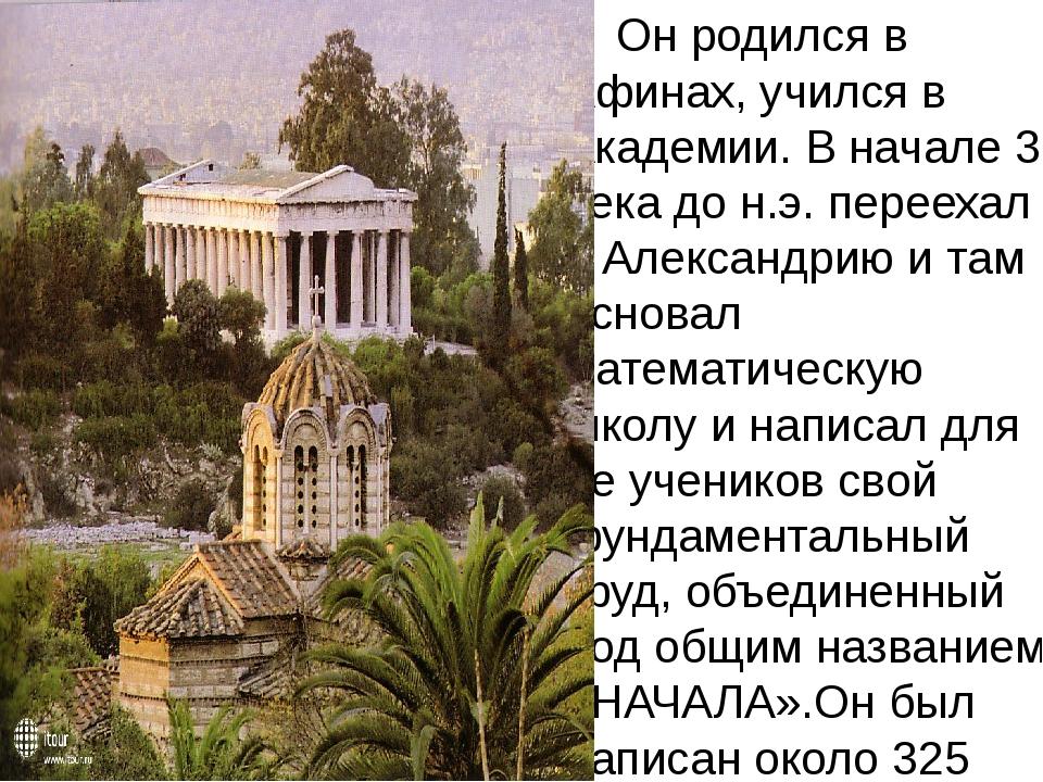 Он родился в Афинах, учился в Академии. В начале 3 века до н.э. переехал в А...