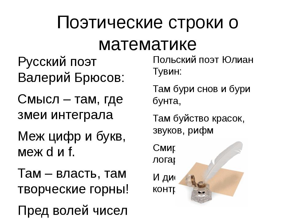 """""""Лист Мёбиуса"""""""