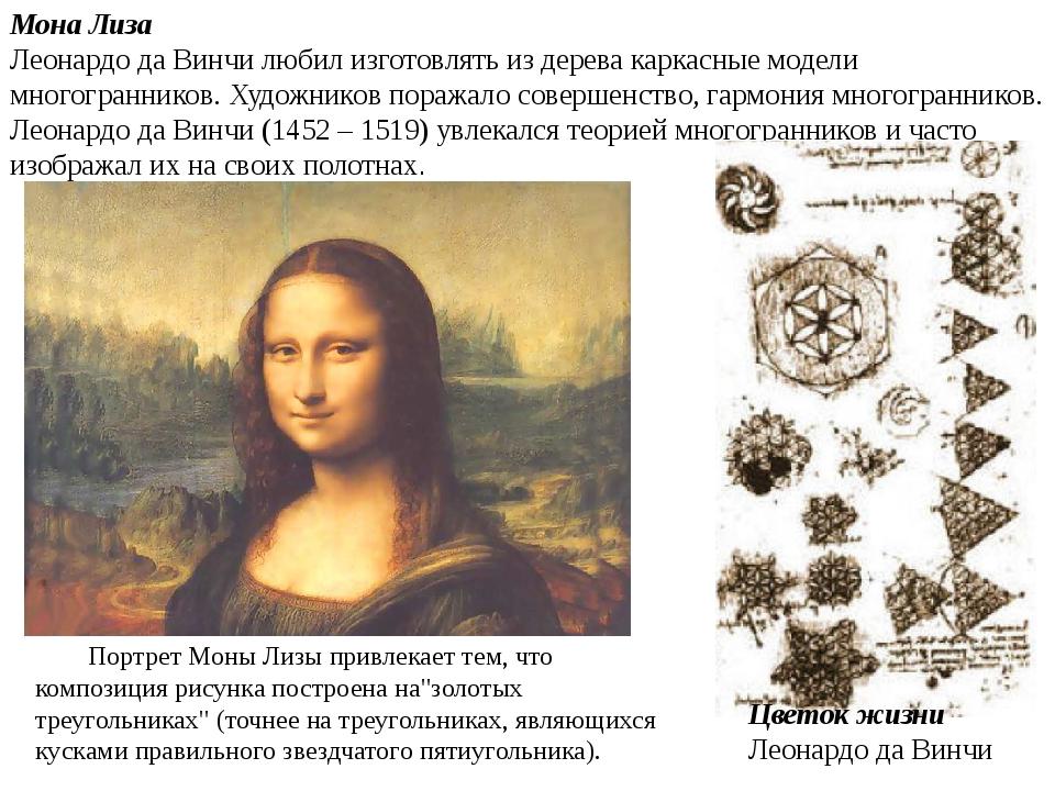 Альбрехт Дюрер(1471-1528), немецкий живописец, рисовальщик и гравер, один из...