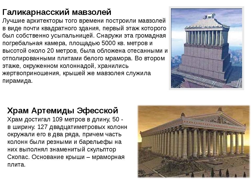 Башня Сююмбике Башня Сююмбике находится в Казани и состоит из семи ярусов, ни...