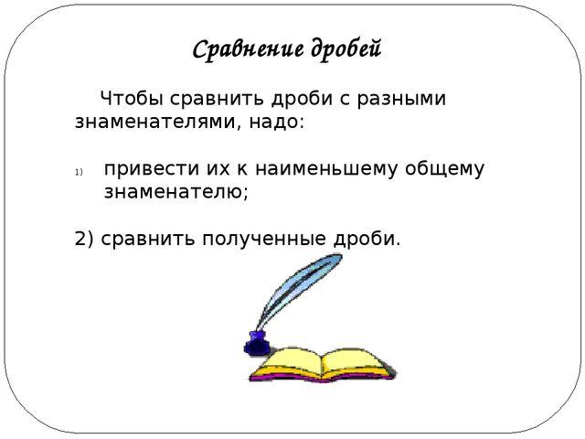 ФИЗКУЛЬТ. МИНУТКА