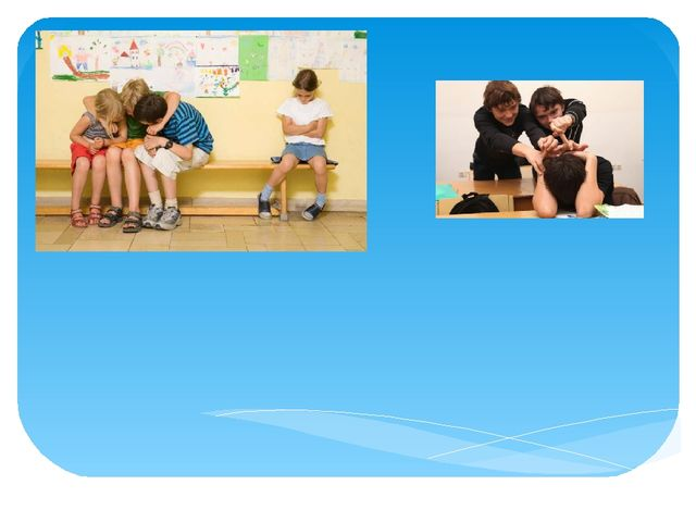 Родительское собрание во 2 «Б» классе «Школьные конфликты: виды и пути их ра...