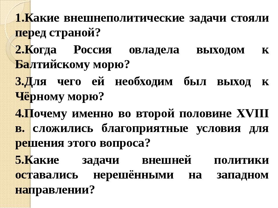 Презентация для 6 класса по истории россии по теме правление владимира святославича