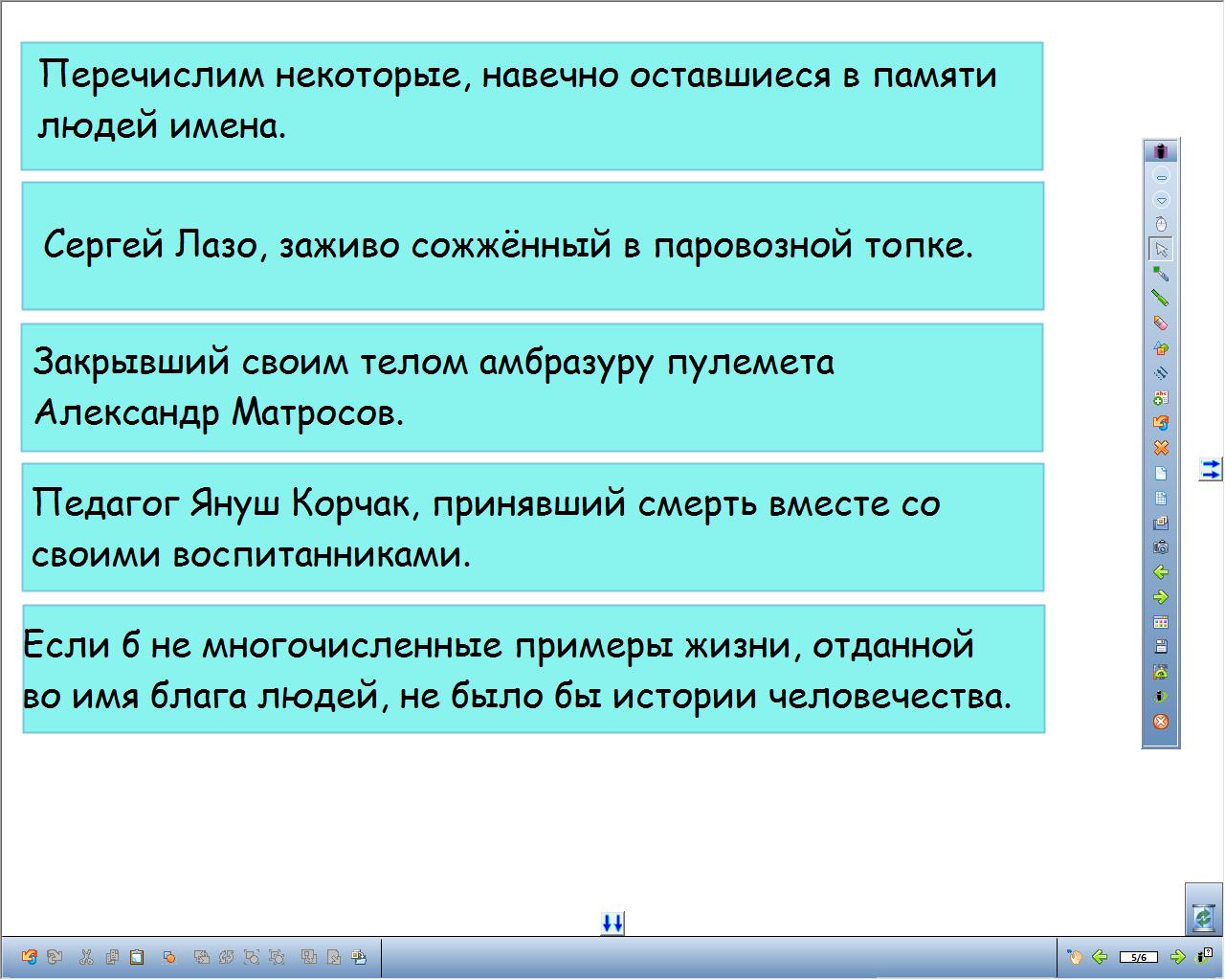 hello_html_m195d326d.png