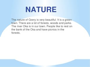 NATURE The nature of Ozery is very beautiful. It is a green town. There are a