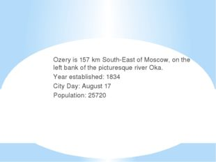 Ozery is 157 km South-East of Moscow, on the left bank of the picturesque ri